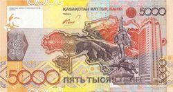 Курс тенге на Форекс укрепился к франку и евро