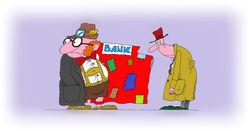 Deutsche Bank разорился на спекуляциях