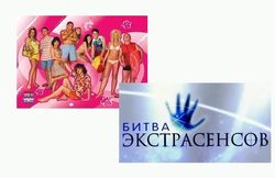 """""""Дом-2"""" и """"Холостяк"""" вошли в 20-ку популярных реалити-шоу России в сентябре 2014г."""