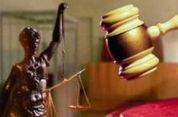 Решение суда о незаконности выплат пенсионерам Донбасса будет оспорено