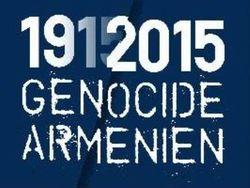 В Армении ожидают от ФРГ признания геноцида армян