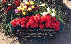 В России обнаружили могилы погибших в Украине спецназовцев ГРУ – СМИ