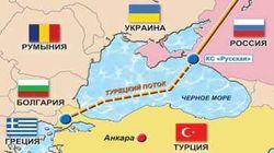 """СМИ Турции о будущем """"Турецкого потока"""""""