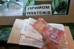 Снижения стоимости тарифов не будет – Нацкомиссия