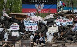 Всего 33 чиновника-сепаратиста из Донбасса попали под колпак СБУ