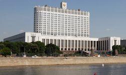 Российским министерствам приказали готовиться к 25 долларам за баррель нефти