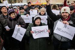 """Лидеров белорусской оппозиции задерживают за участие в """"маршах нетунеядцев"""""""