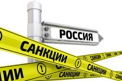 Названы 7 категорий россиян, которые попадут под пресс санкций США