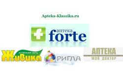 Интернет-аптеки Форте, Классика и Ригла названы самыми популярными у россиян