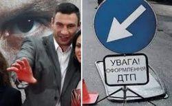 «УДАР» опровергает ДТП с участием Виталия Кличко