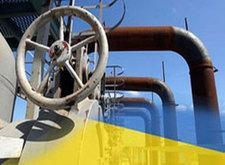 """Украина провалила """"газовые"""" переговоры с Россией - вице-премьер"""