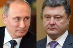 Россия по-прежнему поставляет оружие и технику боевикам Донбасса – Госдеп