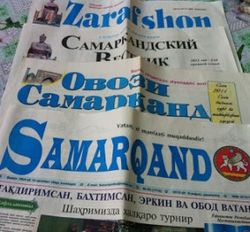 В Узбекистане стартовала принудительная подписка на прессу