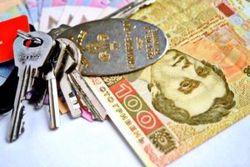 МВФ призвал Украину отменить закон о конфискации заложенной недвижимости