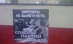 Общественный транспорт в Киеве может остановиться из-за забастовки