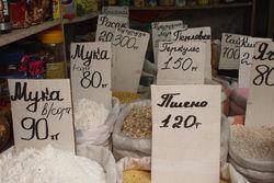 Казахстан вводит фиксированные цены на продовольственную пшеницу