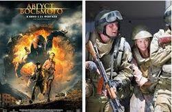 Власть запретила украинцам смотреть «Матч» и «Август.Восьмого»