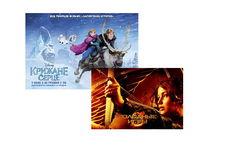 """""""Холодное сердце"""" и """"Голодные игры"""" названы лучшими фильмами - odnoklassniki.ru"""