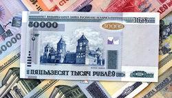 НББ возобновил привязку белорусского рубля к корзине инвалют