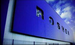 Roshen закрывает свою фабрику в Мариуполе