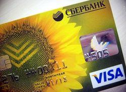 Российские банки сохранят возможность выпускать карты Visa