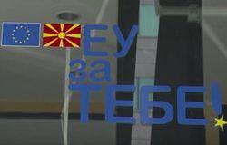 Македония вступит в НАТО, несмотря на провал референдума