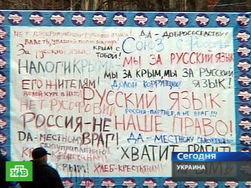 Перерыв в революции: В Совете Министров Крыма объявлен выходной