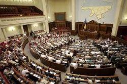 УДАР инициирует замену Турчинова на Порошенко на сегодняшнем заседании ВР