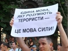 Эксперт из Румынии: Россия так и не извлекла уроки из ошибок прошлого