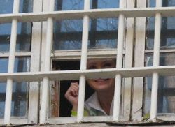 В США готовы видеть Тимошенко Президентом Украины