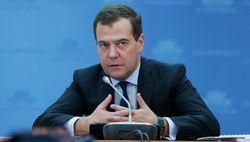 Предоплату за потребляемый газ хотят ввести для жителей России
