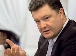 Что Порошенко предлагает изменить в Конституции Украины