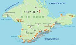 Киев должен срочно обнародовать стратегию возвращения Крыма Украине