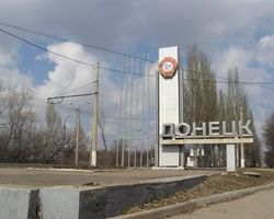 Почему молчит проукраинское большинство востока Украины