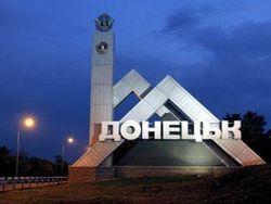 Террористы вызывают огонь на жилые кварталы Донецка