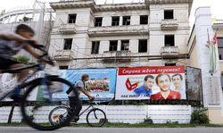В Абхазии – досрочные выборы президента