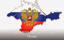 Эксперты считают, что оценка потери Крыма в 950 млрд. гривен явно занижена