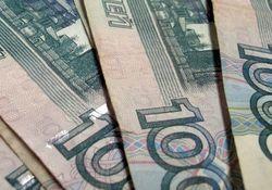Курс евро к рублю на Форекс упал на 24 копейки