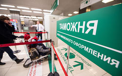 Российская таможня отказалась взимать пошлину с посылок дешевле 200 евро