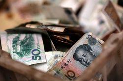 Центробанк Китая впервые за 21 год девальвировал юань – на 1,9 процента