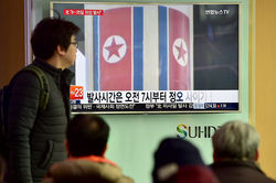 СМИ назвали дату запуска ракеты КНДР
