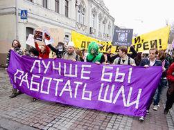 """Что для России актуальнее – первомайская демонстрация или """"Монстрация""""?"""