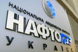 """""""Нафтогаз"""" отказался от планов купить бронированную машину Коболеву"""