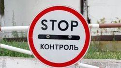 Над закрытием границ с Россией начали работать МВД Украины, Погранслужба и Миноброны