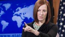 США, как Россия, даст денег после формирования Кабмина