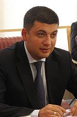 Зимой украинцы не замерзнут – обещает Гройсман