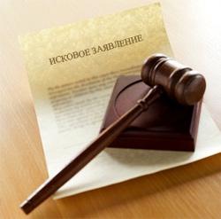 Янукович, Азаров, Клюев, Курченко и Пшонка обжаловали санкции ЕС в суде