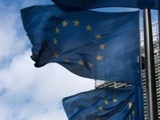 Игра втемную - тексты СА с ЕС могут различаться