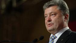 Порошенко призывает ЕС и США образовать новый союз безопасности