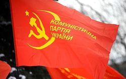 Спикер Турчинов объявил о роспуске фракции коммунистов в Верховной Раде